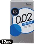 (JEX/ジェクス) iX(イクス)0.02 2000 (12個入)※当日出荷