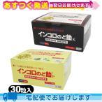 インコロのど飴(INCORO DROPS) 30粒入+レビューで選べるプレゼント付 :cp2