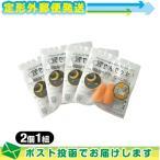 防音保護具 ユタカ 耳栓セット(耳せんセット) 2個1組入x3袋セット(計6個) :メール便 日本郵便 :当日出荷