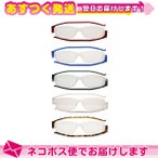 薄くて、軽く、おしゃれな老眼鏡 Nannini ナンニーニ コンパクトグラス2 (Compact2) :ネコポス発送 :当日出荷