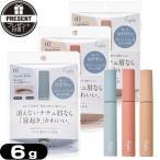 ショッピングナチュラル 消えない眉毛 フジコ マユ ティント(Fujiko MayuTint)5g 全3色+さらに選べるプレゼント付 :メール便発送 ※当日出荷