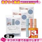 ショッピングナチュラル 組み合わせ自由 消えない眉毛 フジコ マユ ティント(Fujiko MayuTint)5g x3本 全3色+さらに選べるプレゼント付 :メール便発送 ※当日出荷