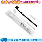 日本製 使い捨て 歯ブラシ 3gチューブ付 使い捨て歯ブラシ ハブラシ ホテルアメニティ :cp50