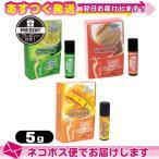 タバコ用アロマパウダー ビタクール(Vita Cool) 5gx1個(バニラ・シトラス・マンゴーから選択)+さらに選べるプレゼント付 :ネコポス発送※当日出荷