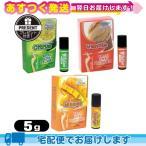 タバコ用アロマパウダー ビタクール(Vita Cool) 5gx1個(バニラ・シトラス・マンゴーから選択)+さらに選べるプレゼント付