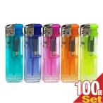 業務用 使い捨てライター BAIKAL(バイカル) プッシュ式電子ライター x100本 :当日出荷 :cp1