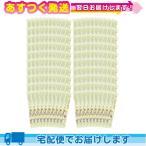 ホテルアメニティ 個包装 業務用 パルパルポー(PAL PAL・PO) 子供用歯ブラシ(ID-10) 歯みがきジェル付(いちご味) x 200本セット