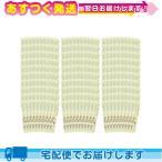 ホテルアメニティ 個包装 業務用 パルパルポー(PAL PAL・PO) 子供用歯ブラシ(ID-10) 歯みがきジェル付(いちご味) x 300本セット