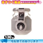 馬油たっぷり生石けん メアミルク 生せっけん(Mare's Milk Fresh Soap) 130g チャコール(スパチュラ(ヘラ)付)