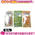タバコ用アロマパウダー ビタクール Vita Cool 0.7g x1個(バニラ・シトラス・マンゴーから選択) :ネコポス発送 ※当日出荷