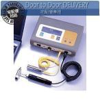 良導絡自律神経興奮性測定システム(SG-220)
