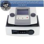 イトー超短波 低周波治療器・干渉電流型低周波治療器組合せ理学療法機器(ES-510) 本体+吸引装置1台
