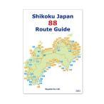 【遍路地図 英語版】Shikoku Japan 88 Route Guide