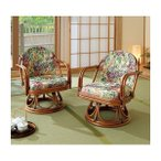 籐回転座椅子2脚組 〔2: ハイタイプ〕 木製 座面高30cm 肘付き