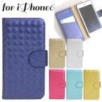 iPhone6sPlus ケース iPhone6Plus ラティス プレミアムモデル 手帳型 レザーケース 全6色 ★ カード収納 カードケース入れ 光沢