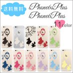ショッピングオリジナルデザイン iPhone6sPlus ケース iPhone6Plus Disney アリス×ラビット 時計 シルエット ハードケース ソフトケース 全11種  iphone 6 アイフォン 【オリジナルデザイン】