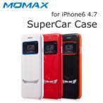 【送料無料】【MOMAX】iPhone6 ケース SuperCar Case 全3色 手帳型 レザーケース 【ネコポス不可】