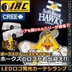 送料無料 ソフトバンク ホークス グッズ カー用品 プリウス 50 アルファード ヴェルファイア 30 ハリアー 60 LED カーテシランプ ロゴ発光 ルームランプ ハリー