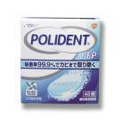 ドラッグストアーでは売っていないポリデント 「GC社 酵素入りポリデントFP32錠入り」