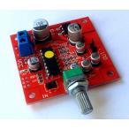 エコー基板モジュール 【PT2399使用】エコー/サラウンド/ディレイへの改造用にどうぞ!
