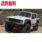 AXIAL AX90046 SCX10 II Jeep ラングラーチェロキー 1/10 スケール 電動 4WD キット