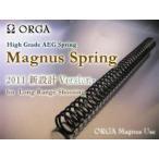 ORGA Magnusスプリング VSR-10用(PDI太系)