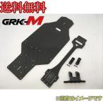 GRK-M コンバージョンキット