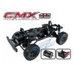 MST CMX 4WD オフロード・クローラー【KIT】(ESC/モーター付属)[532139]