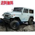 MST CFX 1/10 4WD オフロード・クローラー【KIT】 【TOYOTA LC40 ボディ付】[532152]