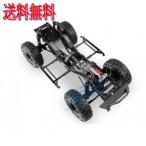 MST CFX -W 1/8 4WD オフロード・クローラー【KIT】【モーターESC付】[532159]