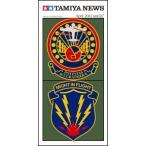 TAMIYA NEWS VOL.527 タミヤニュース 2013年4月号(3月10日発行)