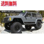 AXIAL AX90047 SCX10 II Jeep ラングラーチェロキー 1/10 電動 4WD RTR