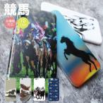 Yahoo!イリス スマホケースの店スマホケース 送料無料  iPhone XS Max iPhone XR iPhone8競馬 馬 乗馬 趣味 おしゃれ 人気 プレゼント 彼氏 父 お父さん おもしろい海外 デザイン ジョッキー