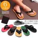 ビーチサンダル メンズ サンダル メンズ 履きやすい  歩きやすい 履き心地 防水袋 セット