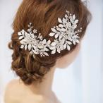 ウェディング ヘッドドレス 豪華なリーフ たっぷりビジュー ブライダル 髪飾り 結婚式 小枝 ヘアアクセサリー ダンス 発表会 和装 成人式 パーティー
