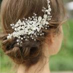 ウェディング ヘッドドレス  アイスクリスタル 水しぶき みずみずしさ 透明感 ナチュラル ブライダル 髪飾り 結婚式 ハンドメイド 小枝 ヘアアクセサリー