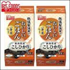 ご飯パック パックごはん レトルトご飯 米 コシヒカリ 新潟県産 180g×10パック 低温製法米のおいしいごはん アイリスオーヤマ