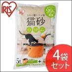猫砂 アイリスオーヤマ まとめ買い 上から猫トイレ用砂 5L UNS-5L 4袋セット