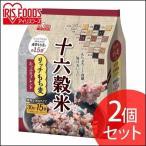 十六穀米 リッチもち麦たっぷりブレンド 450g(30g×15袋) 2個セット アイリスフーズ