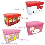 おもちゃ箱 ストレージボックス KT-5516247 2個セット 全4種