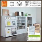 コミック 収納 本棚 ラック 棚 本棚 JKプラン 6BOXシリーズ 引出し付ガラスキャビネット FR-050