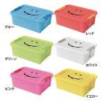 おもちゃ箱 収納ボックス おしゃれ スマイルボックス Sサイズ SFPT1510 SPICE