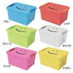 おもちゃ箱 収納ボックス おしゃれ スマイルボックス Mサイズ SFPT1520 SPICE