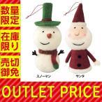 ショッピング北欧 クリスマス 冬 ノルディック スノーマン・サンタ オーナメント Lサイズ WLXG3063 SPICE 限定数量超特価