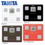 体重計 タニタ 安い 体脂肪計 体組成計 BC-760 デジタル コンパクト
