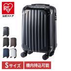 スーツケース 機内持ち込み KD-SCK 軽量 キャリーケース キャリーバッグ 8輪キャスター 男性 女性