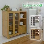 ショッピングカントリー キッチンラック 食器棚 リビング収納 Lycka land 家電ラック 105cm幅 FLL-0016