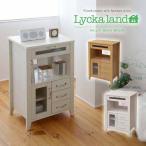 ショッピングカントリー 食器棚 チェスト ダイニングボード リビング収納 Lycka land マルチラック 60cm幅 FLL-0029