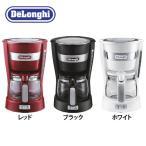 コーヒーメーカー おしゃれ ドリップコーヒーメーカー おしゃれ ICM14011J-R 3620-000181(B)