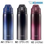 P14倍以上!水筒 (象印) ステンレスクールボトル 保冷専用(0.82L) SD-ES08 ZOJIRUSHI